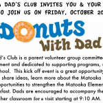 Donuts with Dad Reminder - Fri Oct 20th